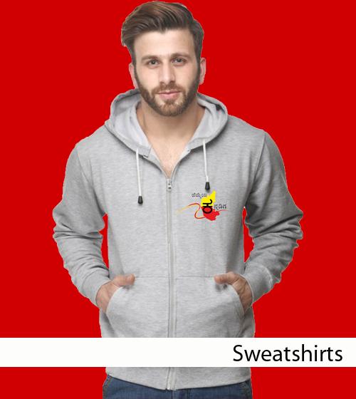 kannada sweatshirts