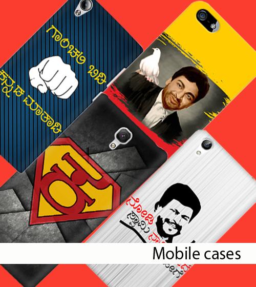 kannada mobile cases