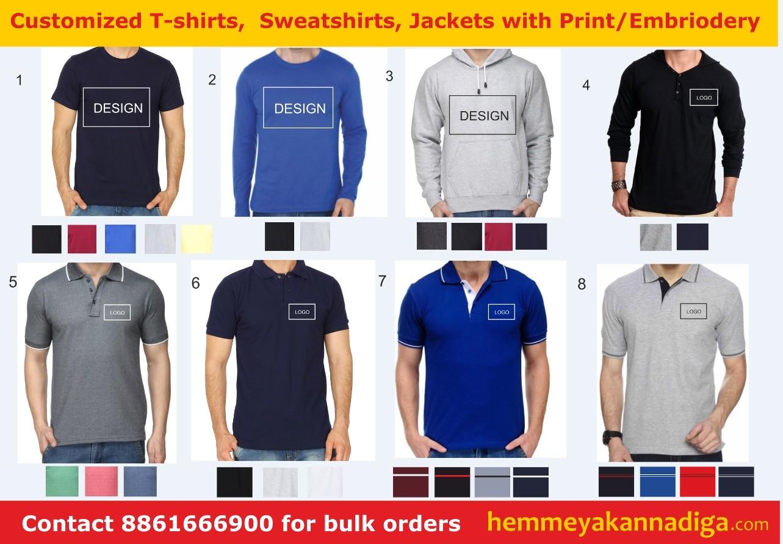kannada rajyotsava t-shirts