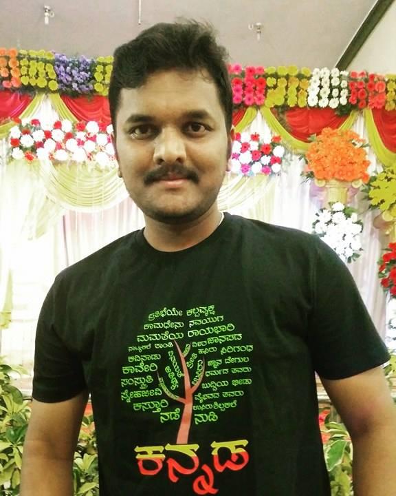 kannada tshirt for rajyotsava