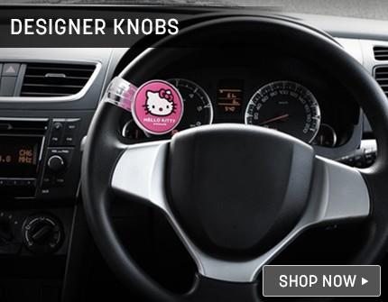 Designer Steering Knob Banner