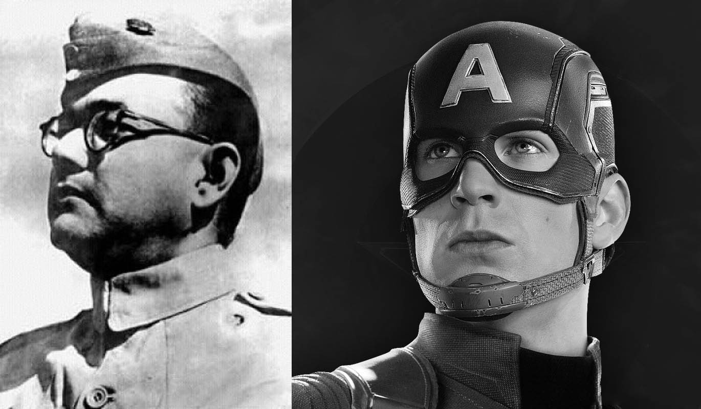 Bose and Captain America